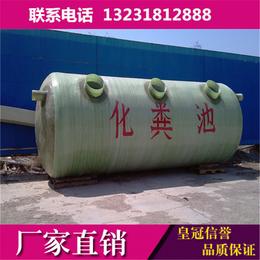供应玻璃钢成品化粪池 波纹玻璃钢化粪池