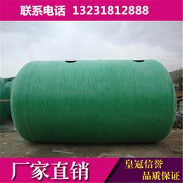 成品玻璃钢化粪池价格 玻璃钢环保化粪池