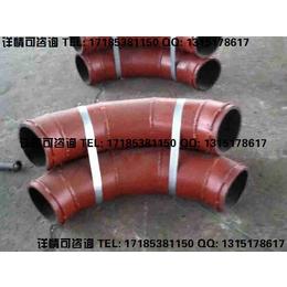 冶炼厂松散物料输送用陶瓷复合管