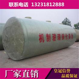 供应玻璃钢生态化粪池 玻璃钢缠绕化粪池 高强度玻璃钢化粪池