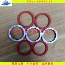 厂家订制各种硅胶垫3M硅胶垫防滑防震背胶硅胶垫手机支架硅胶圈