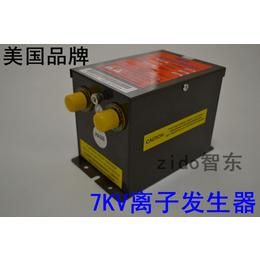 斯莱德SL-009离子发生器 SL-040离子风棒静电消除器
