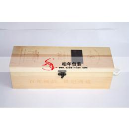 红酒木盒包装木盒生产厂家红酒包装盒
