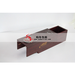 单支红酒木盒葡萄酒盒木质红酒盒