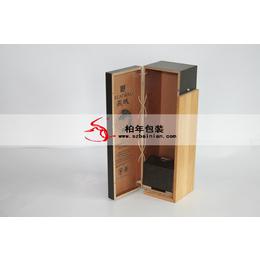 供应木质酒盒设计