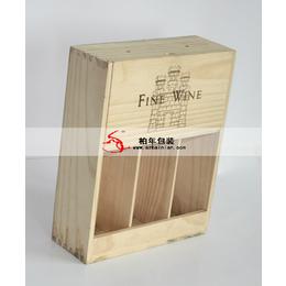 供应红酒木盒-酒标生产设计