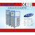制冷加热恒温槽提供温度均匀的恒定场源缩略图4
