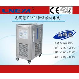 加热制冷浴槽循环器反应釜控油温