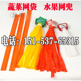 洋葱网袋洋葱网袋价格洋葱网袋厂家