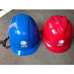 好安全帽-安全帽颜色-安全帽厂家