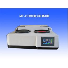 山东金相磨抛机MP-2S高品质低价格三年质保售后****培训