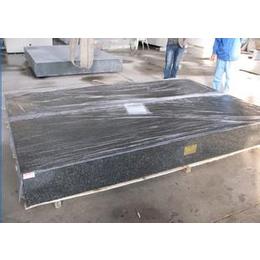泊头鼎至铸造厂家生产的大理石平台有很好的稳定性