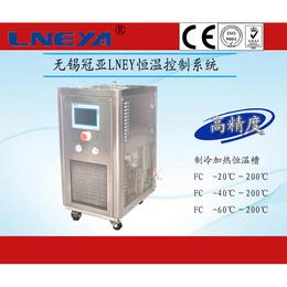 单流体导热油TCU玻璃反应釜制冷加热恒温装置