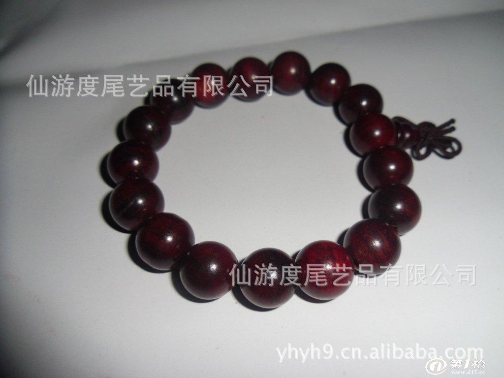 佛珠 檀香木手链