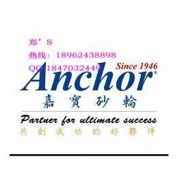 供应嘉宝Anchor轧辊磨砂轮