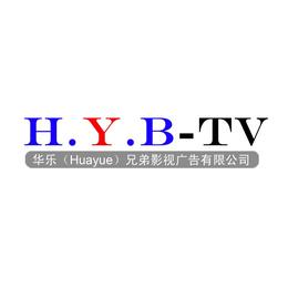 提供深圳企业宣传片拍摄制作服务