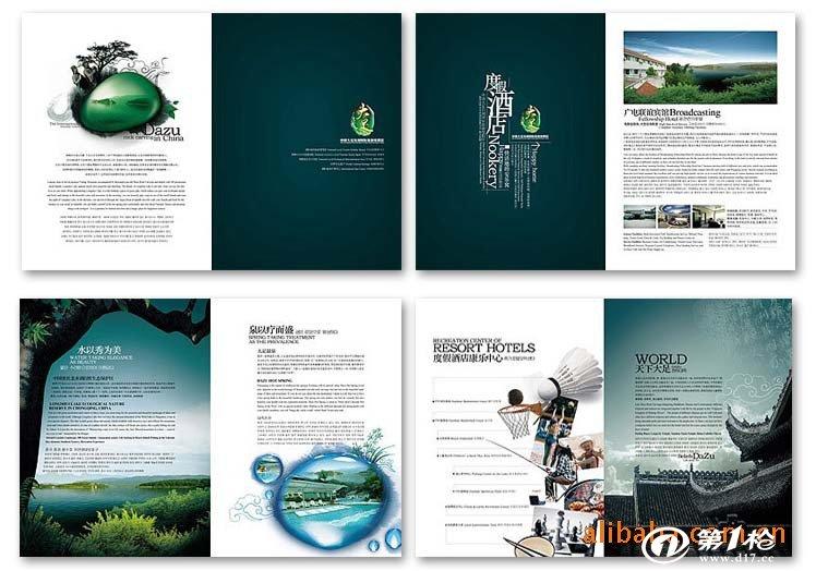 图片,画册 礼品样本 样本册目录,宣传册 宁波余姚平面广告设计与印刷