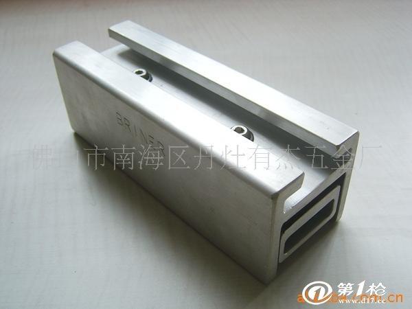 【五金件】加工,供应优质烟盅【铝制烟灰缸】