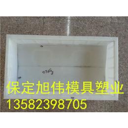 浙江塑料路缘石模具低价批发