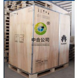 深圳电气电力柜体设备钢带木箱中合包装zhmx-0052