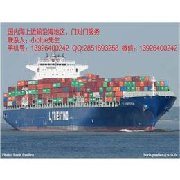 国内沿海地区集装箱海上运输