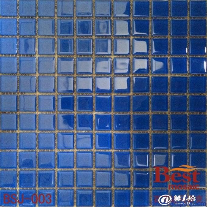 供应东莞游泳池拼花玻璃马赛克图片
