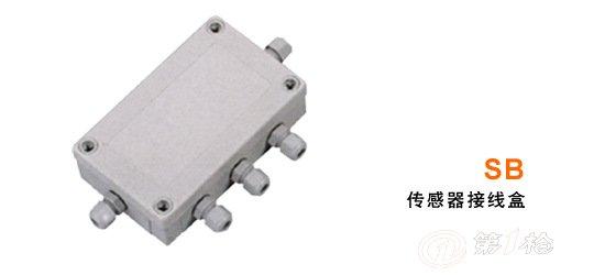 产品介绍 sb系列防爆接线盒是为防爆称重系统中传感器及仪表的连接而