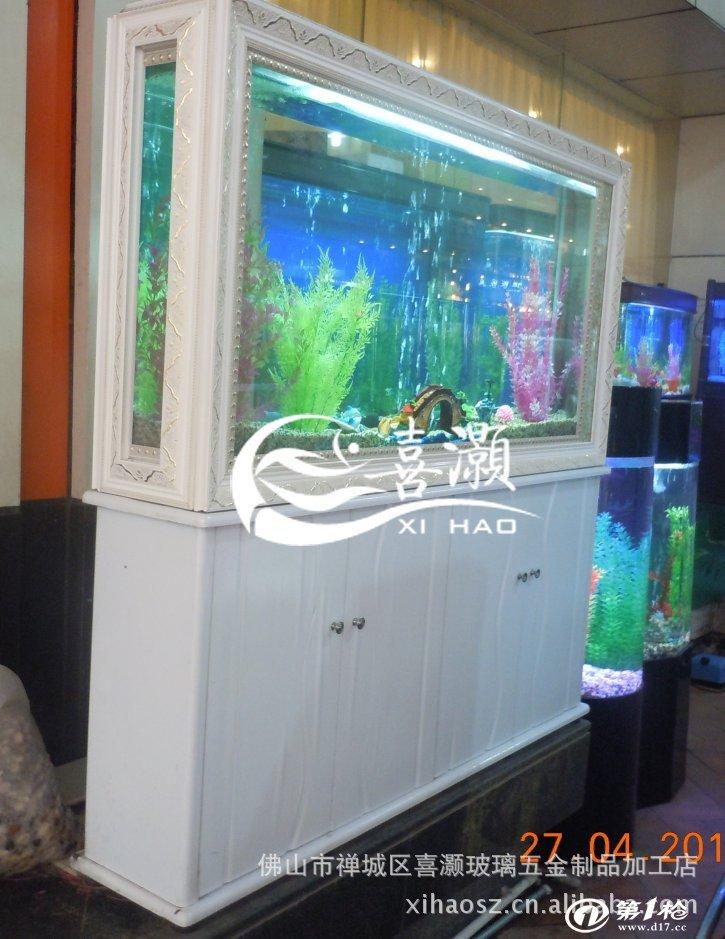 2米欧式鱼缸屏风隔断