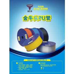 金牛头牌6510100PU气动管