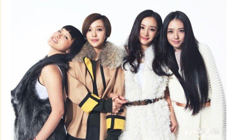 小时代2杨幂唱的歌_反季促销小时代2青木时代林萧杨幂同款白色羊羔毛马甲