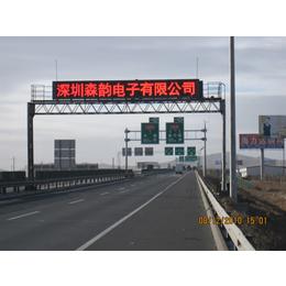 高速公路LED可变信息情报板高速公路LED显示屏厂家