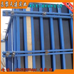 辽宁新型剪力墙模板支撑加固建筑材料扣件没有耗材