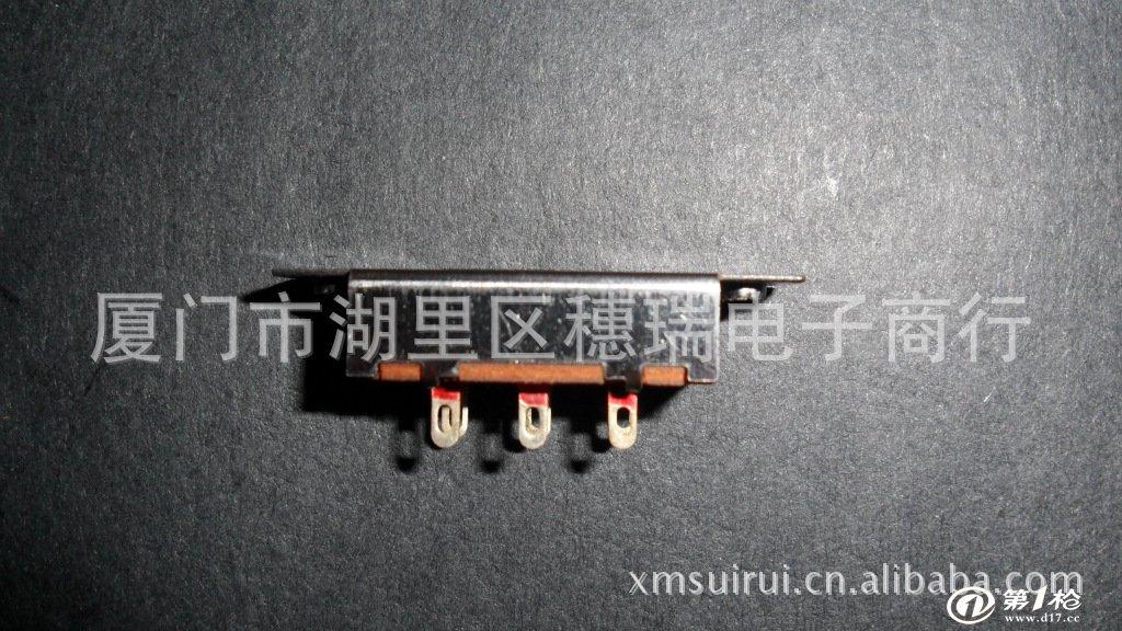 三档双向可控硅电路图