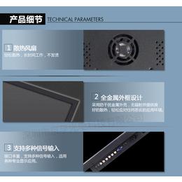 安东华泰厂家直销15寸高清监控监视器五金外壳LED三星屏