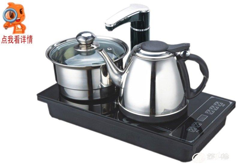 夏新 电茶壶自动上水电热水壶不锈钢抽水加水器烧水壶