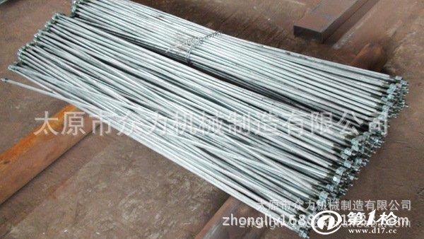 就是钢钢结构骨架之间的圆钢螺杆,包括系杆,上弦水平支撑,下弦水平