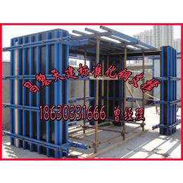 浙江剪力墙模板支撑加固建筑材料工程质量好成本低