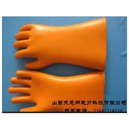 天津双安25KV绝缘橡胶手套 天然橡胶绝缘手套 高压绝缘手套