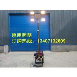 事故处理应急照明全方位遥控自动升降工作灯