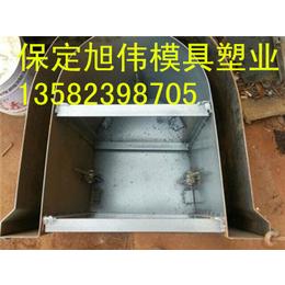 预制引水槽钢模具制作