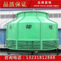 供应玻璃钢FRP凉水塔 冷却塔无填料冷却塔