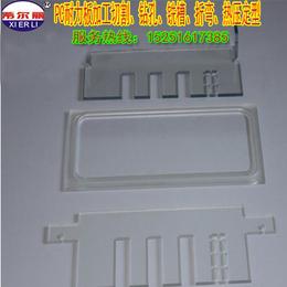 张家港提供阻燃绝缘耐热PC板加工二次成型加工