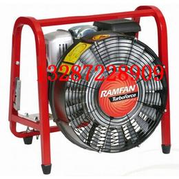 美国RAMFAN进口GF164SE正压汽油涡轮排烟机
