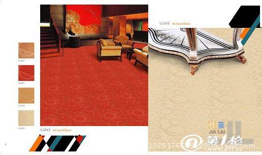 厦门漳州宾馆酒店办公室电影院地毯