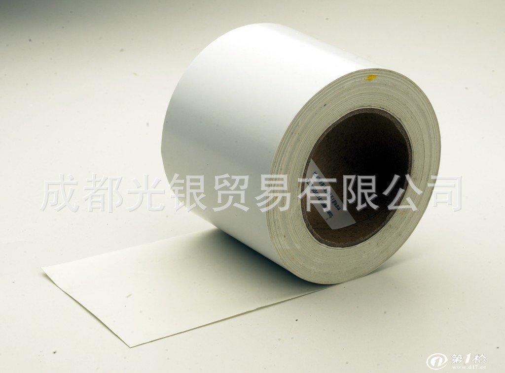全国高级热敏纸80x80 高清打印 厂价长期大量供应