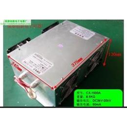 油烟净化器高压电源 空气净化 30KV 带保护