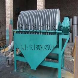 厂家直销永磁辊式磁选机 双层磁选机 锰铁矿磁选机 干式磁选机