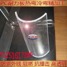 靖江提供PC板加工异形加工倒角雕刻钻孔精度高