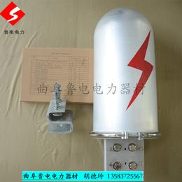 ADSS光缆接头盒 24芯塔用接续盒 铝合金防水型 曲阜鲁电