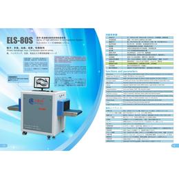 二郎神专业提供工业检测X光机系列验钉机